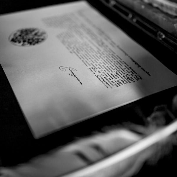 Catherine the Great decree signature